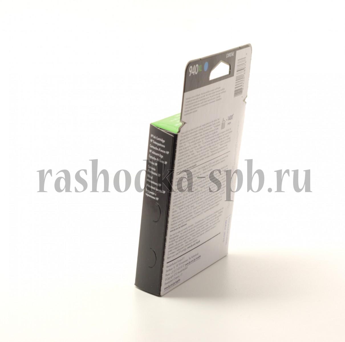 Картридж HP C4902AE №940 для Officejet Pro 8000 8500 черный