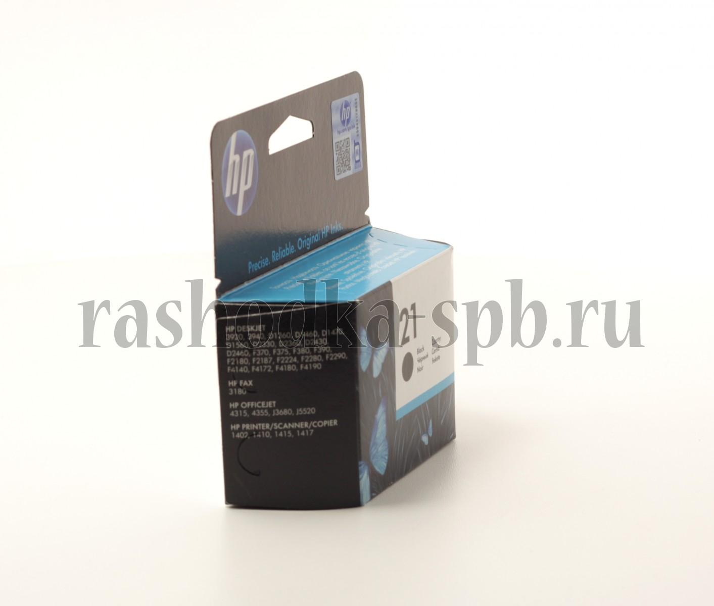 Купить C9351AE картридж HP 21 C9351AE (black), фото 4