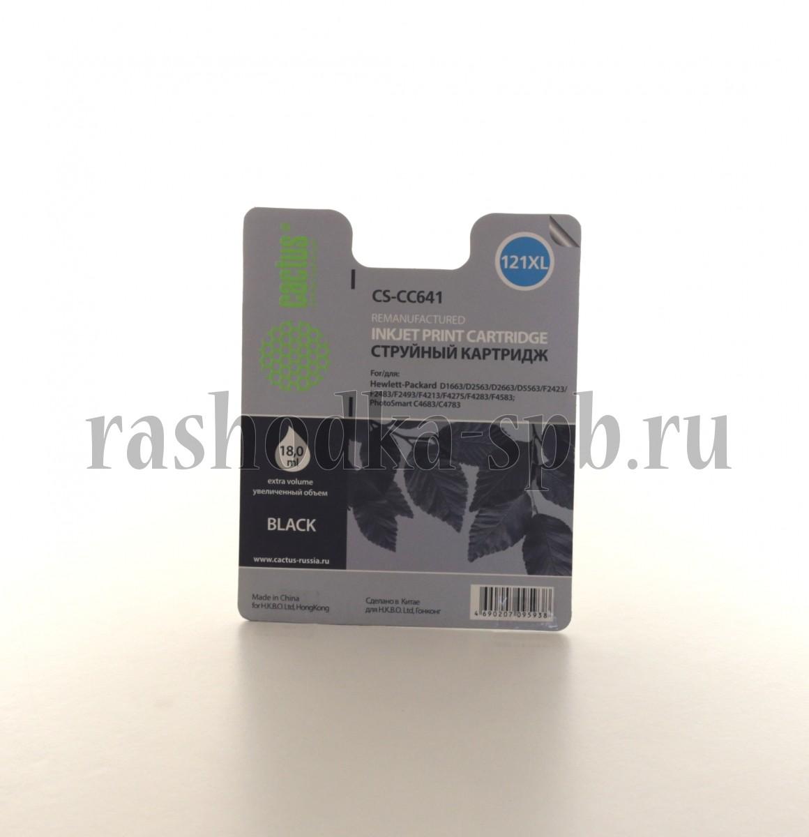 Драйвер для принтера scx-4200 - 3