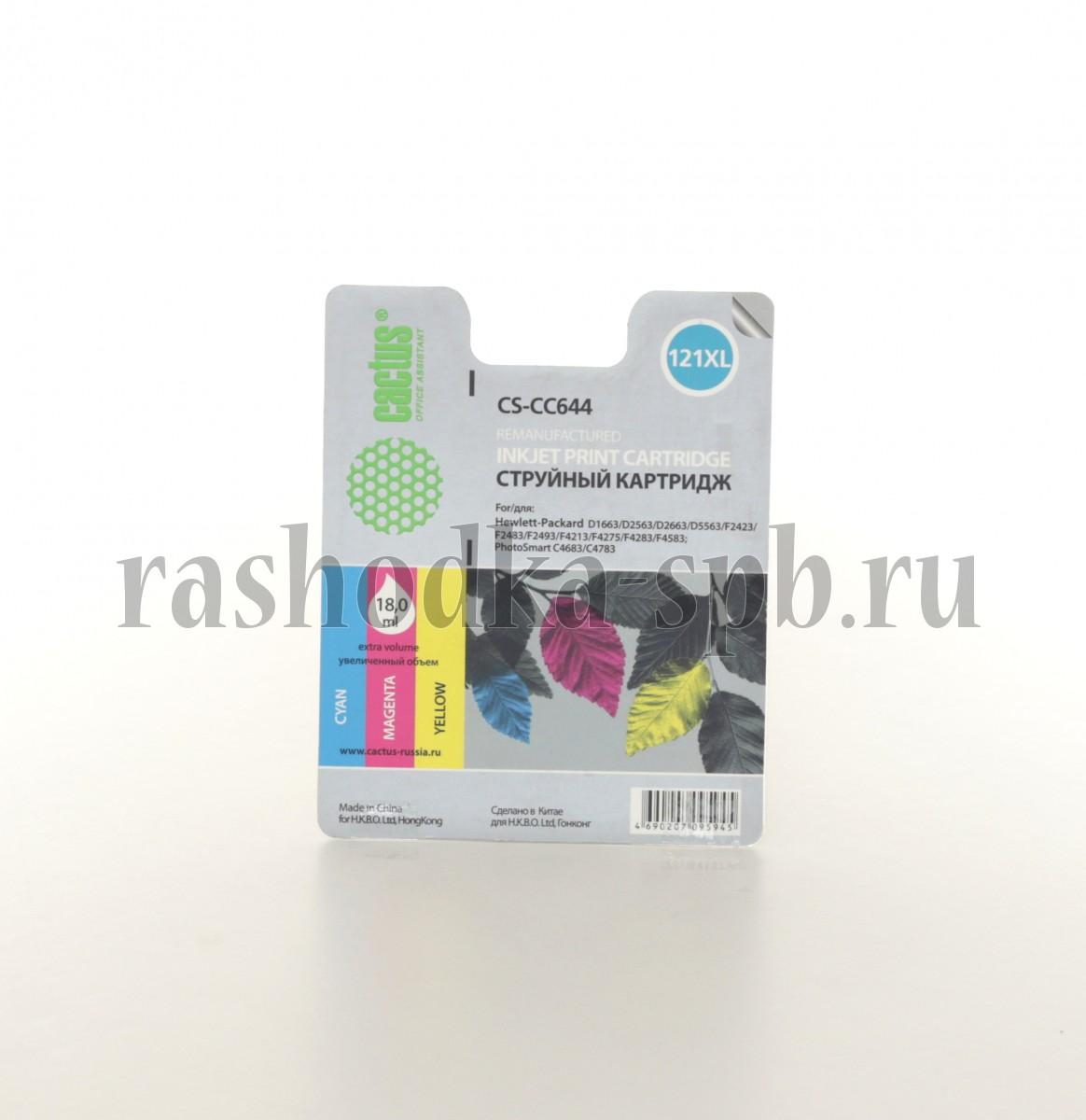 Драйвер для принтера scx-4200 - a6