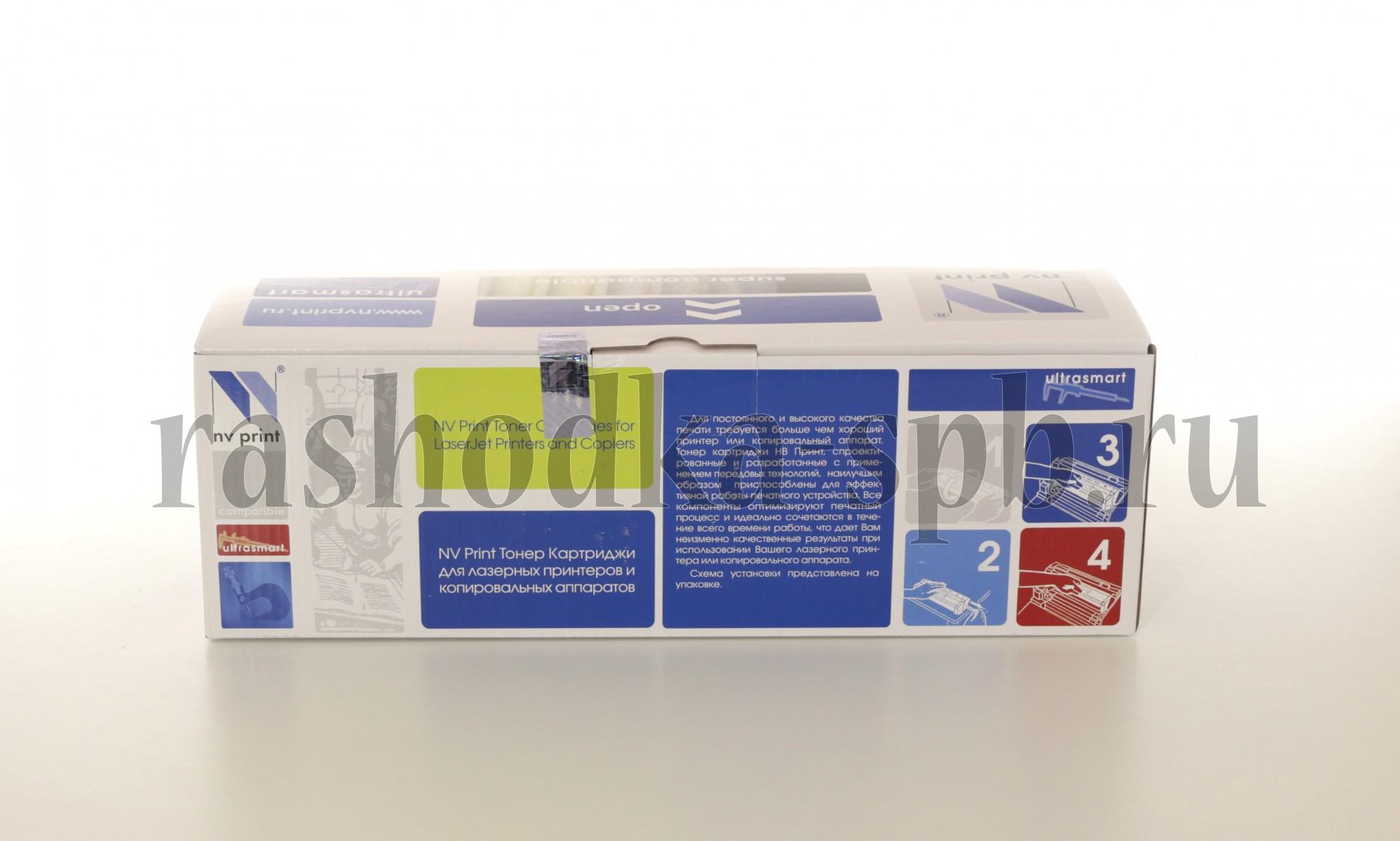 Совместимый картридж NV Print