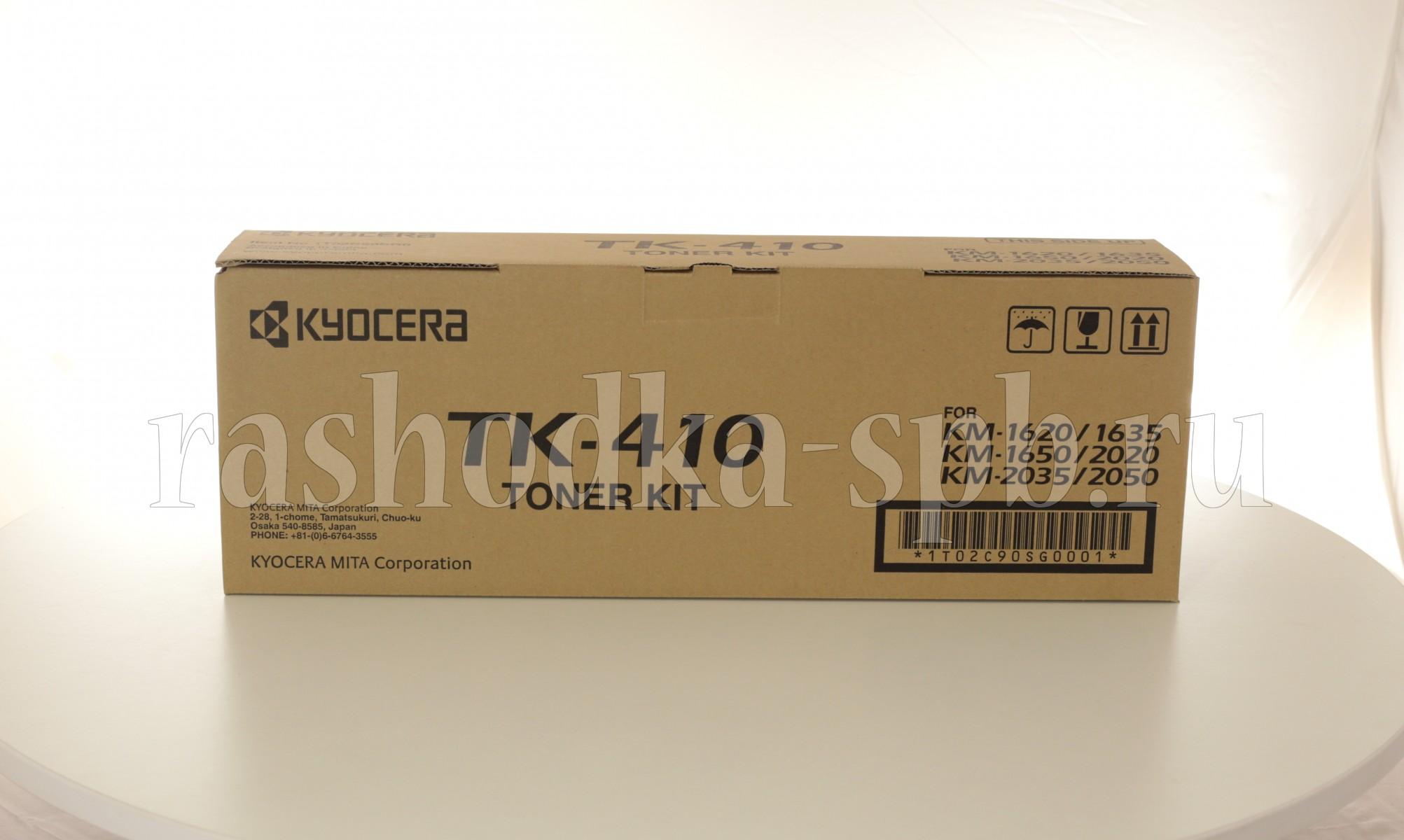 toner-dlya-kyocera-tk-410