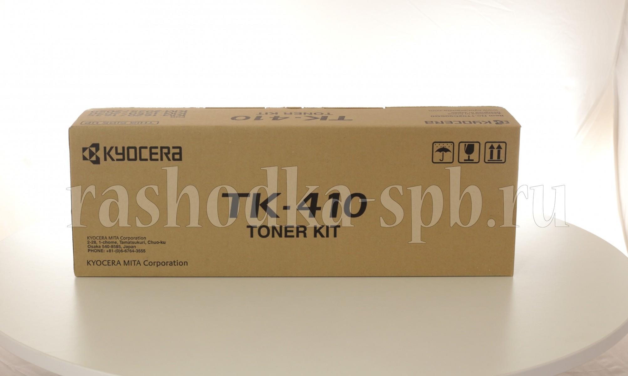 toner-kuosera-tk-410