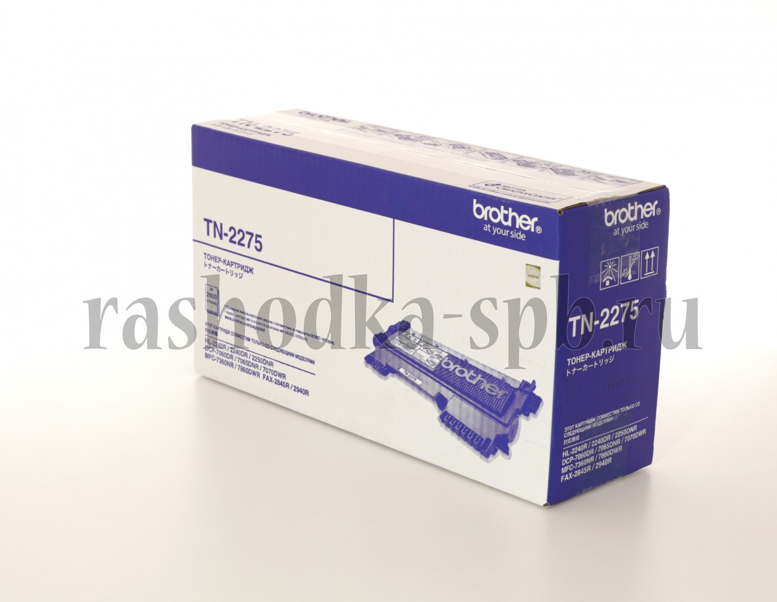 toner-kartridzh-tn-2275-dlya-brother