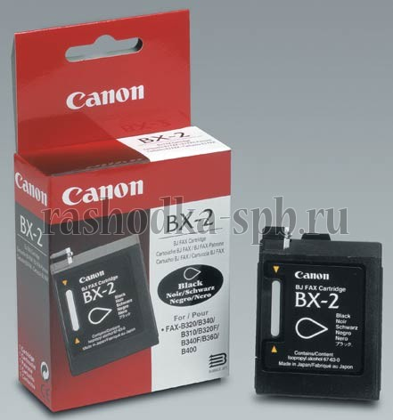 Модель Canon BX-2. Ресурс страниц: при заполнении 5% 700 страниц...