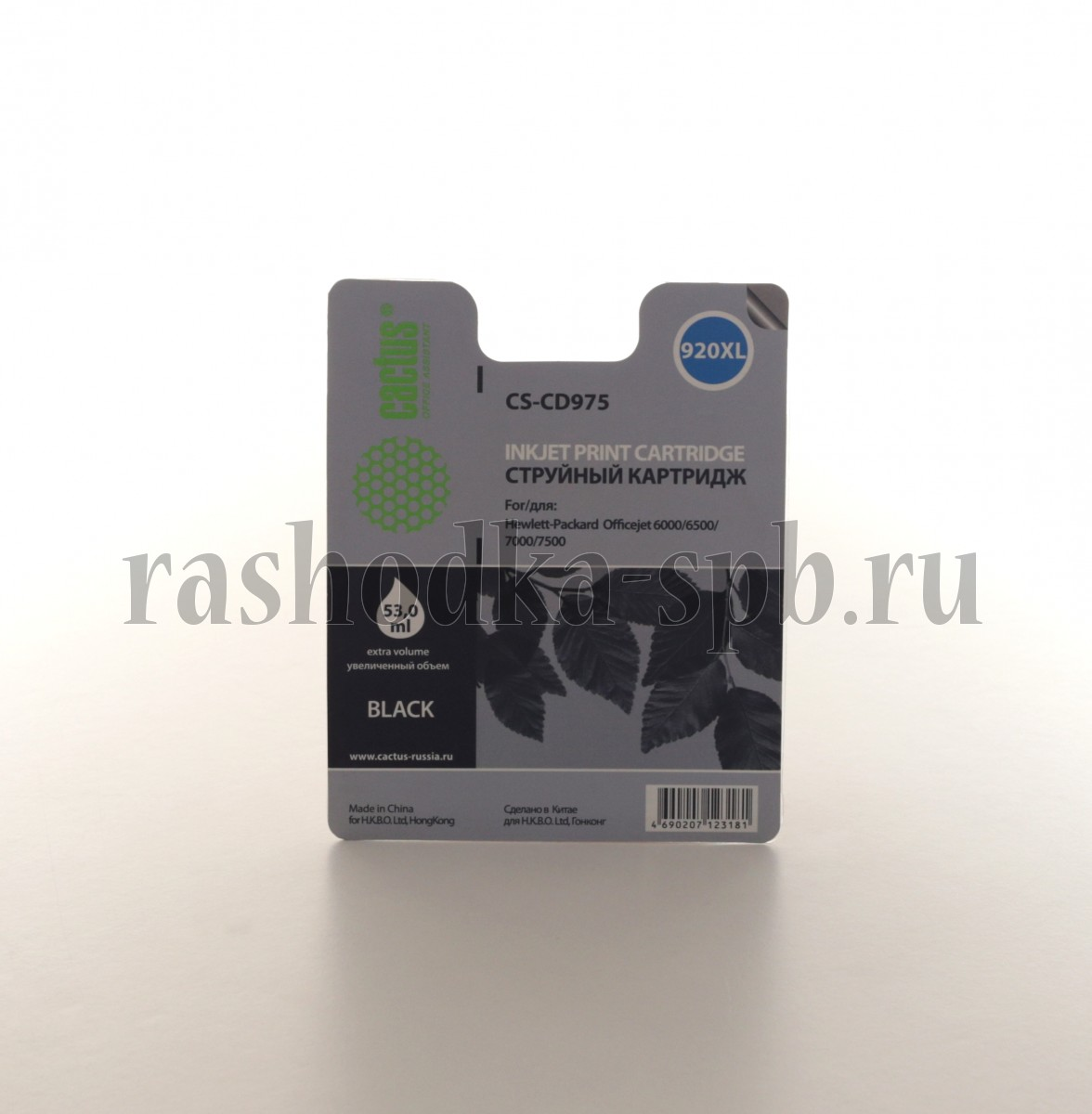 Чернила Cactus CS-I-EPT1284 для Epson Stylus S22/SX125/SX420/SX425 Office BX305 100мл желтый