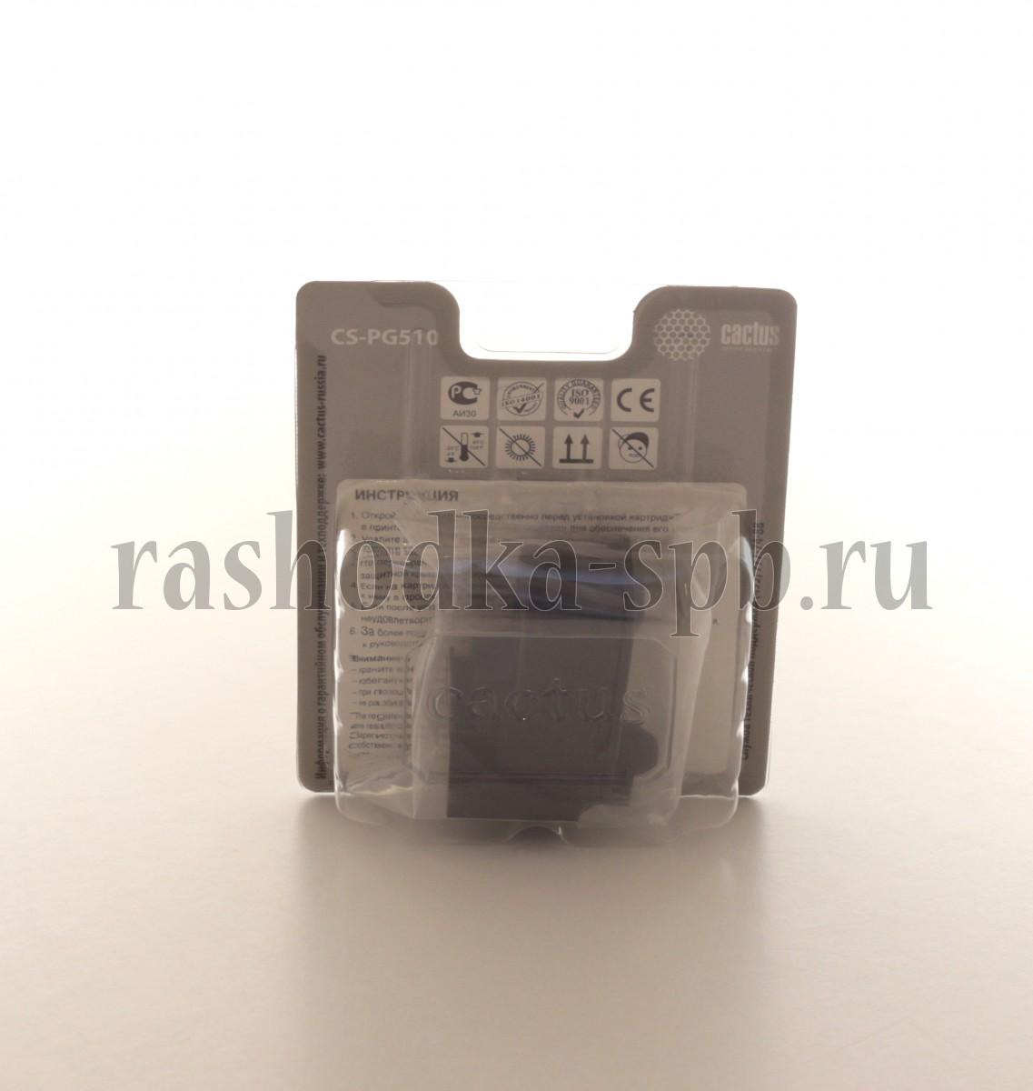 Картридж струйный Cactus CS-CZ132 №711 желтый для HP DJ T120/T520 (26мл)